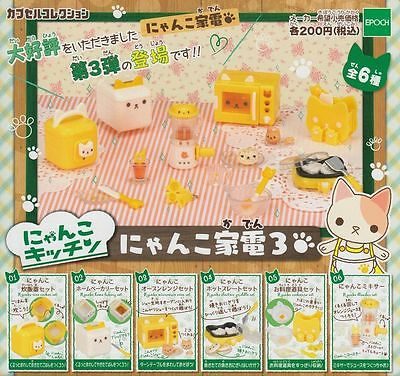 Epoch Gasha Nyanko kitchen Nyanko cat Part.3 Full set Re-ment rement re ment