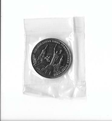 Russia coin 3 rouble 1993. Condition Proof.