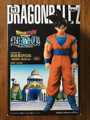 "NEW & SEALED Banpresto Dragon Ball Z 5.9"" Son Goku DXF Figure, Chozousyu Special"
