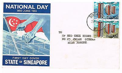 Singapore National Day 3 June 1963 First Day Cover