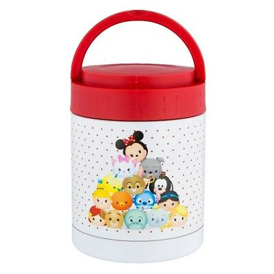 Disney Parks Disney Tsum Tsum Hot & Cold Container New
