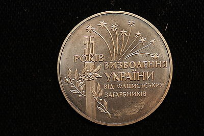 1999 Ukraine. 2 Hryvni. 55 Years Fredom from Nazi Occupation
