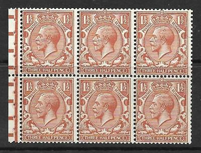 NB14 1½d Block Cypher Watermark Upright Perf P UNMOUNTED MNT/MNH