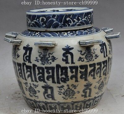 "11"" china blue&white porcelain Character words statue Tanks Crock pot jar bottle"