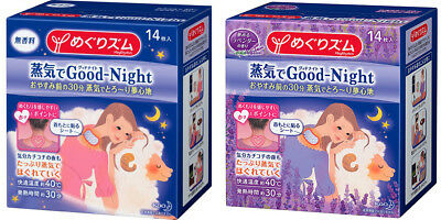 KAO MegRhythm Good Night Steam Patch Lavender  or Uncented 5-14 sheets