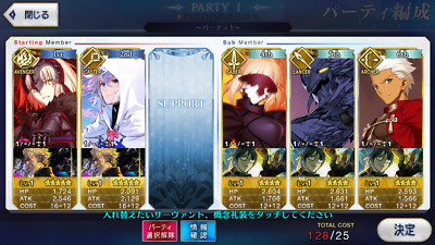 [JP] Fate Grand Order FGO 5* Jeanne(alter), Merlin starter account