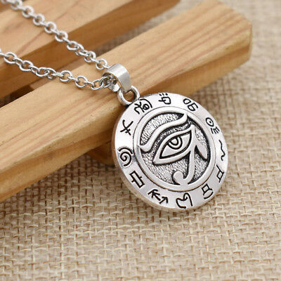 Egyptian Eye Of Horus Necklace Fashion Pendant Unisex Jewelry Ornament 1 Pc New