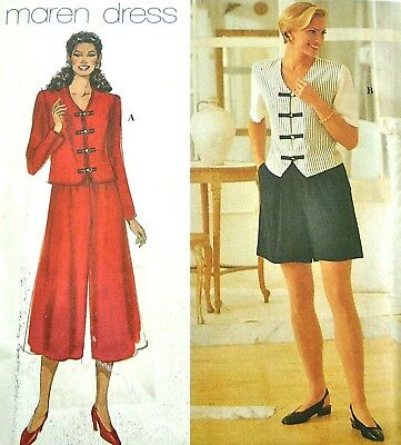 Vtg 90s UC SIMPLICITY Pattern 7125 Jacket Cropped Pants Shorts Sz 8 10 12 +Petit