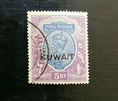 Kuwait, 1923-24, George V, Sc 14, Used, VF, very rare stamp with beautiful CDS.
