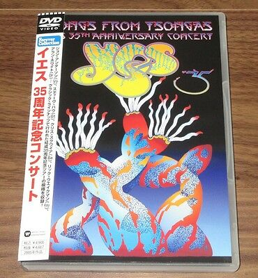 YES Japan PROMO 2 x DVD obi 35th ANNIVERSARY CONCERT more listed JON ANDERSON
