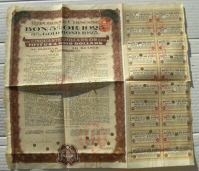 CHINE CHINA REPUBLIQUE CHINOISE 1925 BOn 5% OR action  titre bond loan share