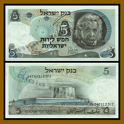 Israel 5 Lirot, 1968/ 5728 P-34a Black Serial Number Albert Einstein Unc