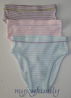 HANNA ANDERSSON Organic Under Underwear Hipster Stripes XS 80 90 18-24 2T 3T NWT
