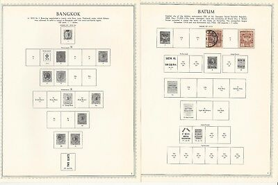 Bangkok, Batum, Brunei Collection 1933-1970 on 14 Minkus Specialty Pages