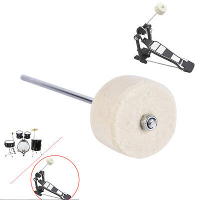 Drum Pedal Wool Felt Stainless Steel Handle Percussion Part & Accessories Pop