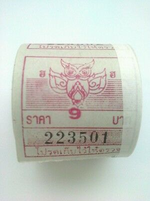 ticket purple 1 roll bus thailand(owl lucky) 500 number in bangkok collect rare