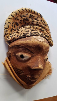 Antique African Art Pende Mbuya Mask. Rare And Beautiful.