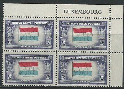 UNITED STATES - #912 - 5c OVERRUN COUNTRIES LUXEMBOURG UR PLATE BLOCK (1943) MNH