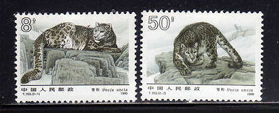 China 1990 Endangered Snow Leopard set of 2 MNH