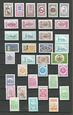 Syria, 35 Revenue Stamps, MINT NEVER HINGED.