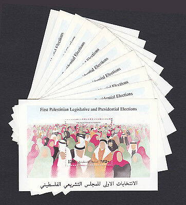 Palestine - 1996 ( 1st Palestinian Parliamentary & Presidential Elections ) MNH