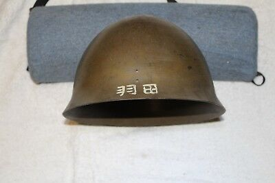 ww 2 japanese helment  marked ,probably name and unit