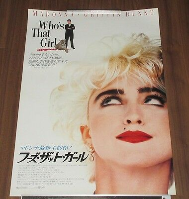MADONNA official JAPAN PROMO ONLY cinema POSTER Who's That Girl MORE in stock!