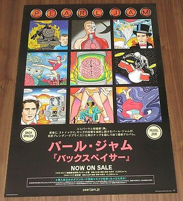 PEARL JAM Japan PROMO ONLY official release POSTER Back Spacer MORE LISTED