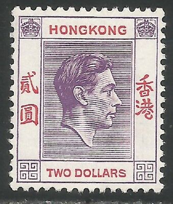 Hong Kong sg 158a chalky paper mounted mint cat £55