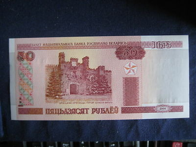 BELARUS 2000 ISSUE 50 RUBLEI BANKNOTES x 10 UNC