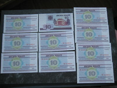 BELARUS 1998 ISSUE 10 RUBLEI BANKNOTES x 10 UNC