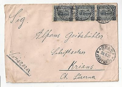 Eritrea 1921 Cover to Switzerland, 20c Surcharge x 3