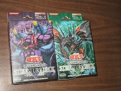 Yu-Gi-Oh! Zombie Madness & Dragon's Roar Structure Deck(s) Japanese Edition New
