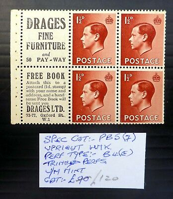 GB 1936 Ed.VIII - 1½d Advert Booklet Pane U/M Slight Trimmed Perfs NB3937