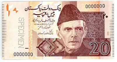 Pakistan Rs 20 Banknote SPECIMEN Signature by Shamshad Akhtar UNC 2006 Issue