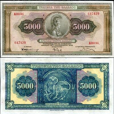 Greece 5000 5,000 Drachmai 1932 P 103 Aunc About Unc