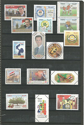 Syria, Complete Commemorative Year Sets 2014, MINT NEVER HINGED.
