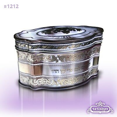Estog Etrog Box Silver Light Metal Beautiful Design Waxberger Judaica last one