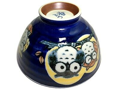 Mino ware Japanese Pottery Rice Bowl Owl pattern Blue made in Japan New