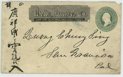 Mr Fancy Cancel 3c ENV WELLS FARGO IMPRINT HAMTONVILLE (CA) OVAL CHINESE WRITING