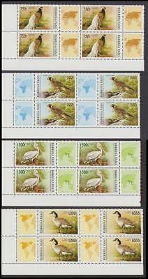 Burkina Faso Birds with labels Corner blocks with margins MI#1406-1409
