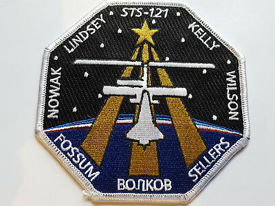 U.s. Raumfahrt Nasa Space Aufnäher Patch Sts-121 Iss Mission Fasching Karneval