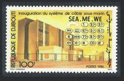 Djibouti Inauguration of Sea-Me-We Submarine Communications Cable 1v SG#985