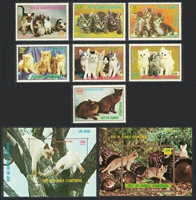 Eq. Guinea Cats and Kittens 7v+ 2 MSs MI#1016-1022