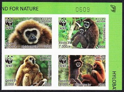 Laos WWF White-handed Gibbon imperf Upper Right block 2*2 with Control Number