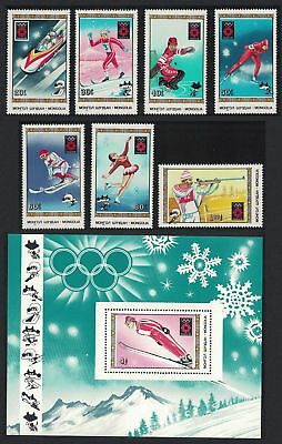 Mongolia Winter Olympic Games Sarajevo 7v+MS SG#1571-MS1578