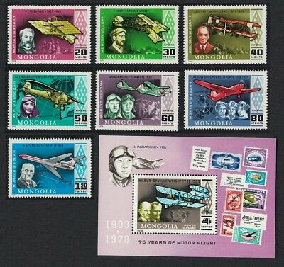 Mongolia History of Aviation 7v+MS SG#1121-MS1128