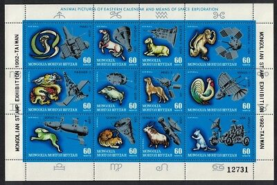 Mongolia Animal Signs of the Mongolian Calendar 12v Sheetlet Overprint 'Taiwan'