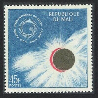 Mali International Quiet Sun Years 1v SG#90