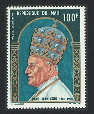 Mali Pope John Commemoration 1v SG#114